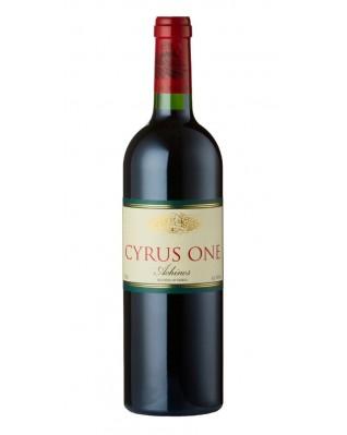 La Tour Melas 'Cyrus One', Achinos